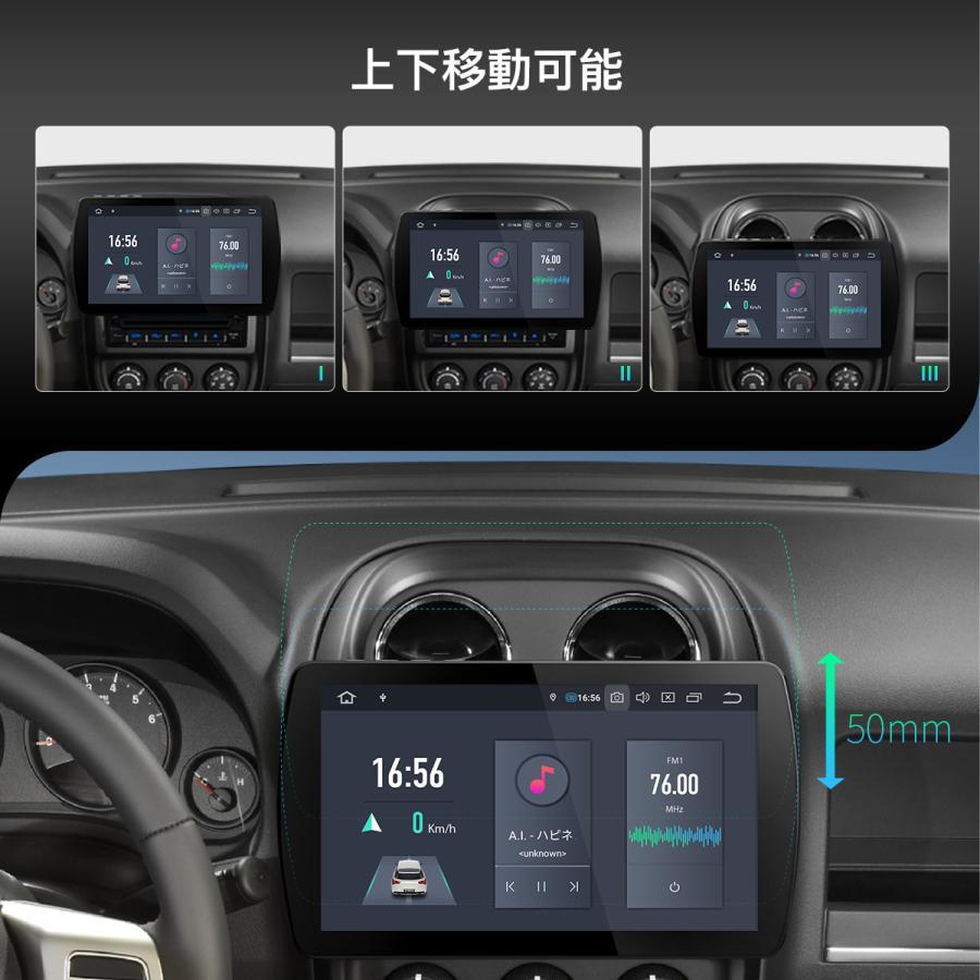 (TQ100SI) カーナビ 2DIN XTRONS Android10.0 カーオーディオ 10インチ フルセグ 地デジ搭載 6コア HDMI出力 4GB+64GB Bluetooth OBD2 4G WIFI ミラーリング DVR|mycarlife-jp|09