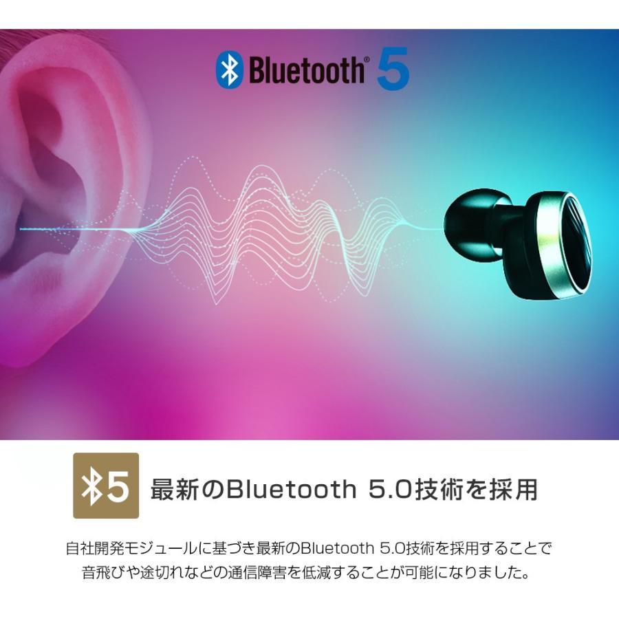 ブルートゥース イヤホン 完全ワイヤレスイヤホン PaMu Scroll(パムスクロール)超軽量 左右独立 完全独立 Padmate 無線イヤホン Bluetooth スポーツ|mycaseshop|10