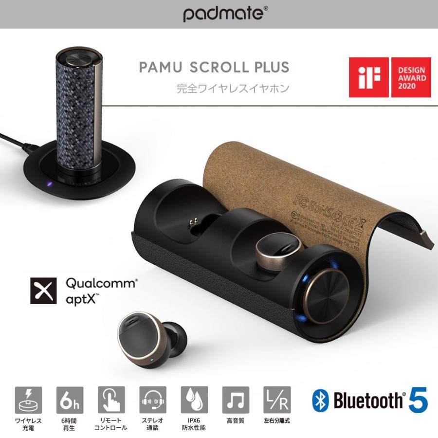 ブルートゥース イヤホン 完全ワイヤレスイヤホン PaMuScroll Plus +ワイヤレス充電レシーバー(パムスクロール)Padmate Bluetooth ワイヤレスイヤホン|mycaseshop|02