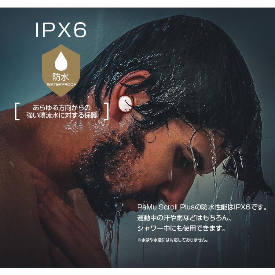 ブルートゥース イヤホン 完全ワイヤレスイヤホン PaMuScroll Plus +ワイヤレス充電レシーバー(パムスクロール)Padmate Bluetooth ワイヤレスイヤホン|mycaseshop|11