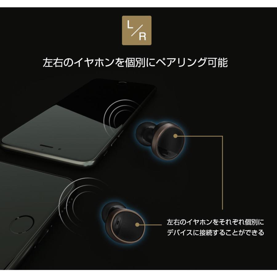 ブルートゥース イヤホン 完全ワイヤレスイヤホン PaMuScroll Plus +ワイヤレス充電レシーバー(パムスクロール)Padmate Bluetooth ワイヤレスイヤホン|mycaseshop|12
