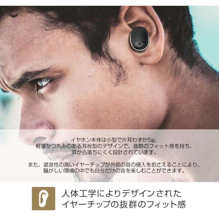 ブルートゥース イヤホン 完全ワイヤレスイヤホン PaMuScroll Plus +ワイヤレス充電レシーバー(パムスクロール)Padmate Bluetooth ワイヤレスイヤホン|mycaseshop|14