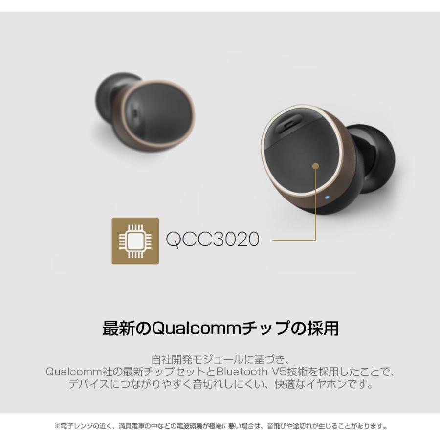 ブルートゥース イヤホン 完全ワイヤレスイヤホン PaMuScroll Plus +ワイヤレス充電レシーバー(パムスクロール)Padmate Bluetooth ワイヤレスイヤホン|mycaseshop|04