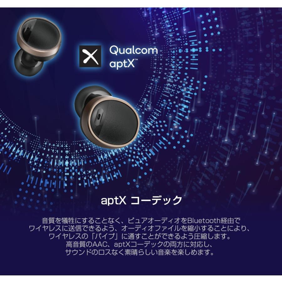 ブルートゥース イヤホン 完全ワイヤレスイヤホン PaMuScroll Plus +ワイヤレス充電レシーバー(パムスクロール)Padmate Bluetooth ワイヤレスイヤホン|mycaseshop|05