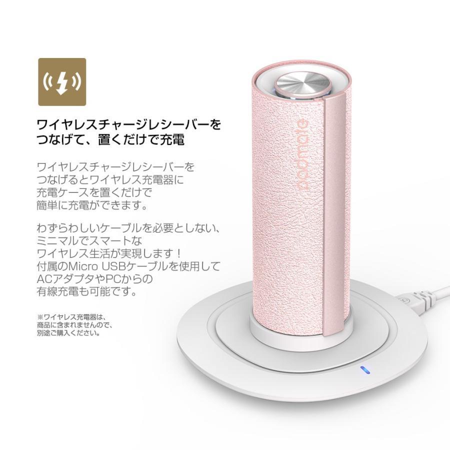 ブルートゥース イヤホン 完全ワイヤレスイヤホン PaMuScroll Plus +ワイヤレス充電レシーバー(パムスクロール)Padmate Bluetooth ワイヤレスイヤホン|mycaseshop|09