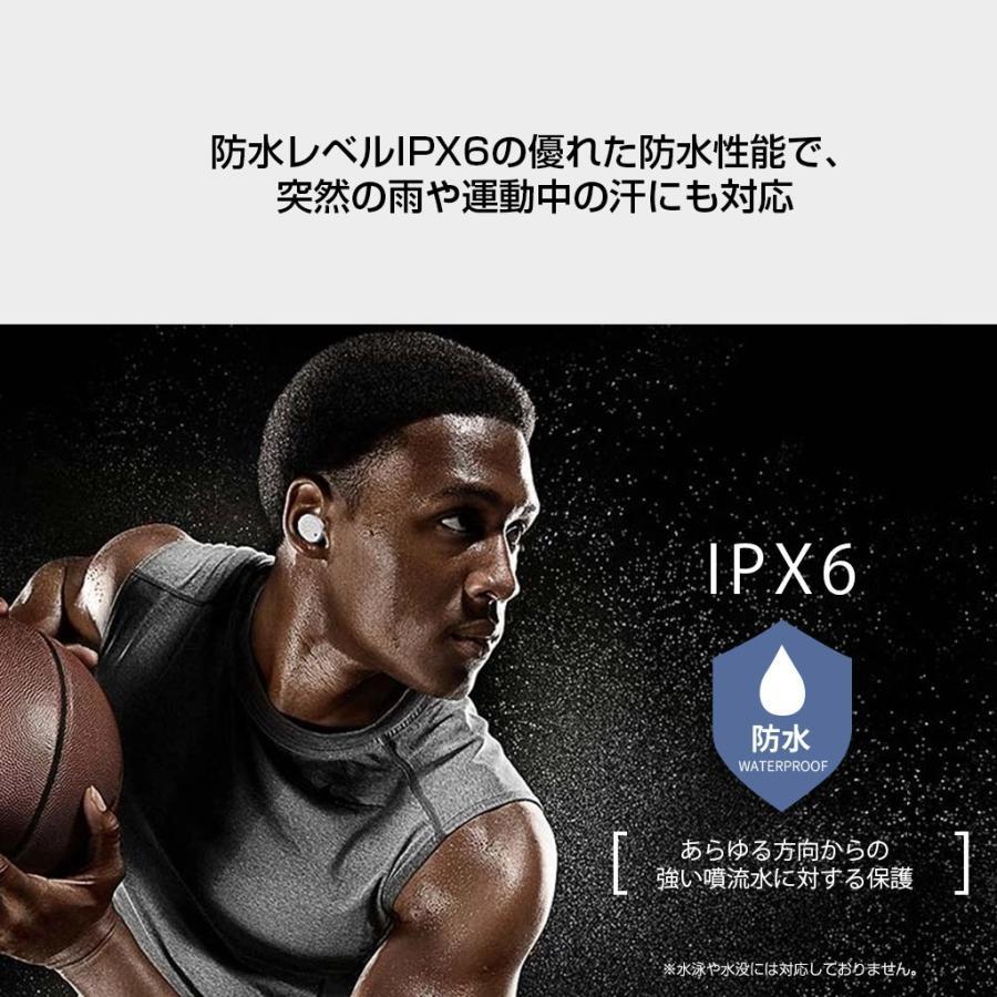 Qualcommチップ搭載 完全ワイヤレスイヤホン Tempo T5 Plus(パッドメイト テンポティファイヴ プラス)高音質コーデックaptX IPX6 防水 テレワーク 在宅勤務|mycaseshop|11