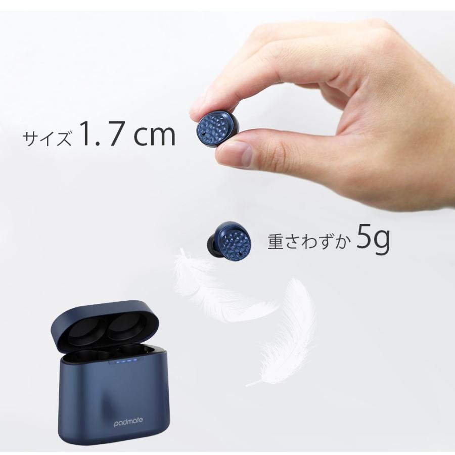 Qualcommチップ搭載 完全ワイヤレスイヤホン Tempo T5 Plus(パッドメイト テンポティファイヴ プラス)高音質コーデックaptX IPX6 防水 テレワーク 在宅勤務|mycaseshop|13
