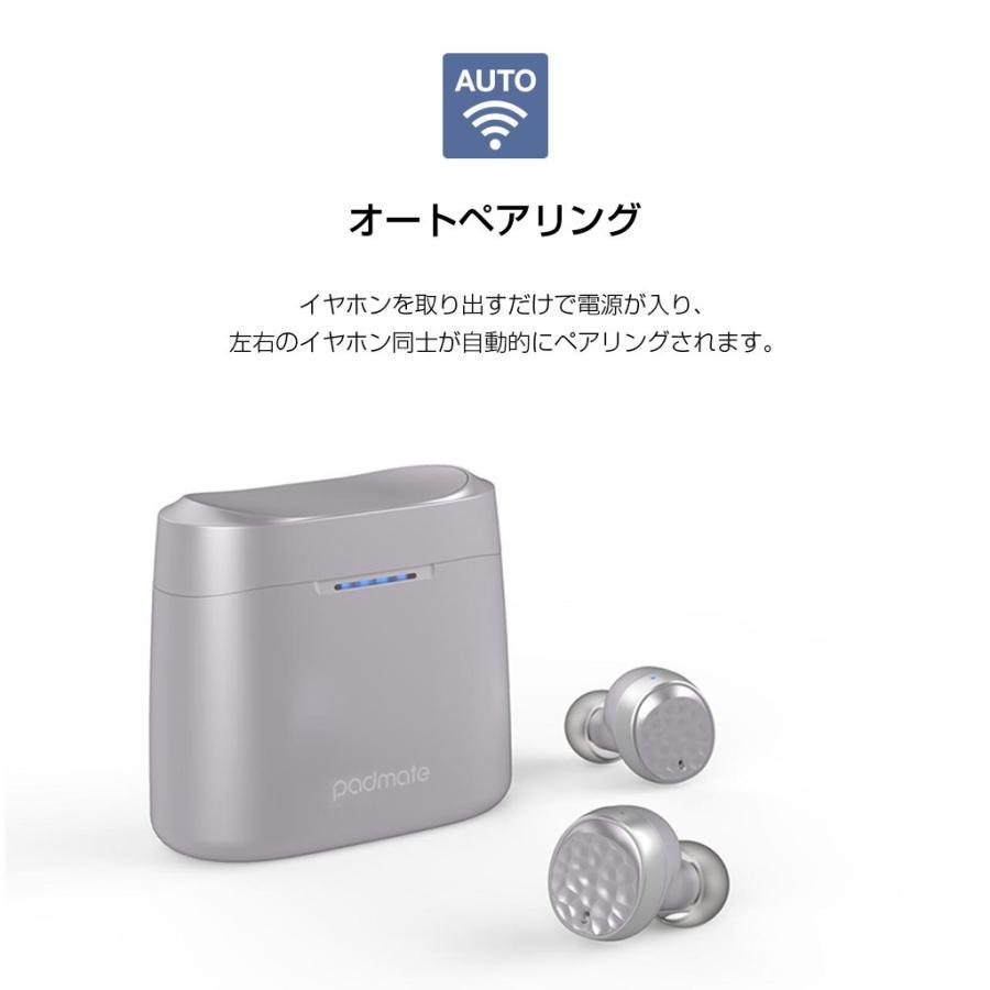 Qualcommチップ搭載 完全ワイヤレスイヤホン Tempo T5 Plus(パッドメイト テンポティファイヴ プラス)高音質コーデックaptX IPX6 防水 テレワーク 在宅勤務|mycaseshop|14