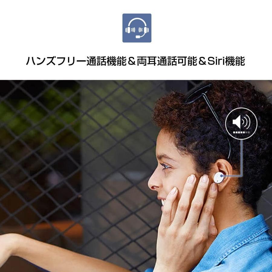 Qualcommチップ搭載 完全ワイヤレスイヤホン Tempo T5 Plus(パッドメイト テンポティファイヴ プラス)高音質コーデックaptX IPX6 防水 テレワーク 在宅勤務|mycaseshop|17