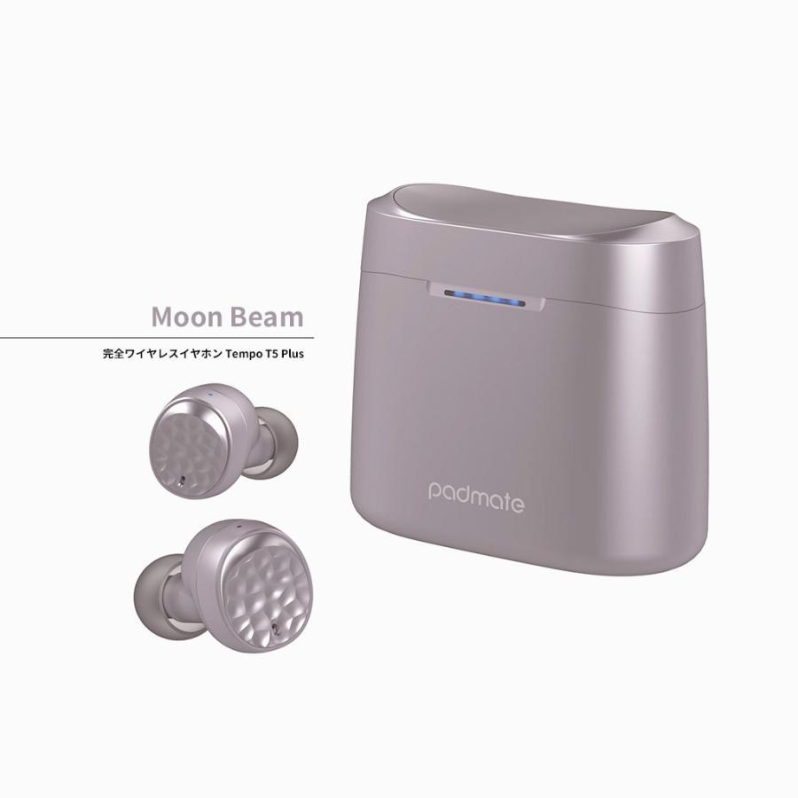 Qualcommチップ搭載 完全ワイヤレスイヤホン Tempo T5 Plus(パッドメイト テンポティファイヴ プラス)高音質コーデックaptX IPX6 防水 テレワーク 在宅勤務|mycaseshop|19