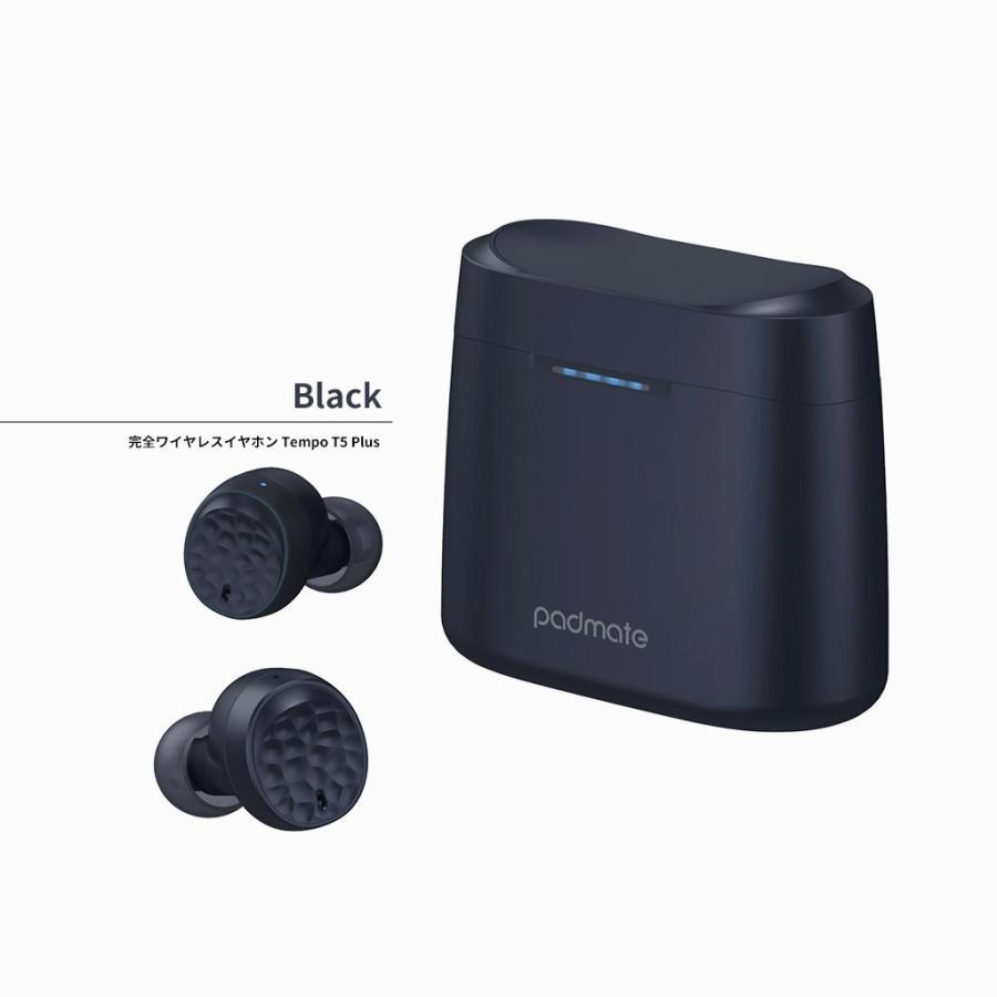 Qualcommチップ搭載 完全ワイヤレスイヤホン Tempo T5 Plus(パッドメイト テンポティファイヴ プラス)高音質コーデックaptX IPX6 防水 テレワーク 在宅勤務|mycaseshop|20
