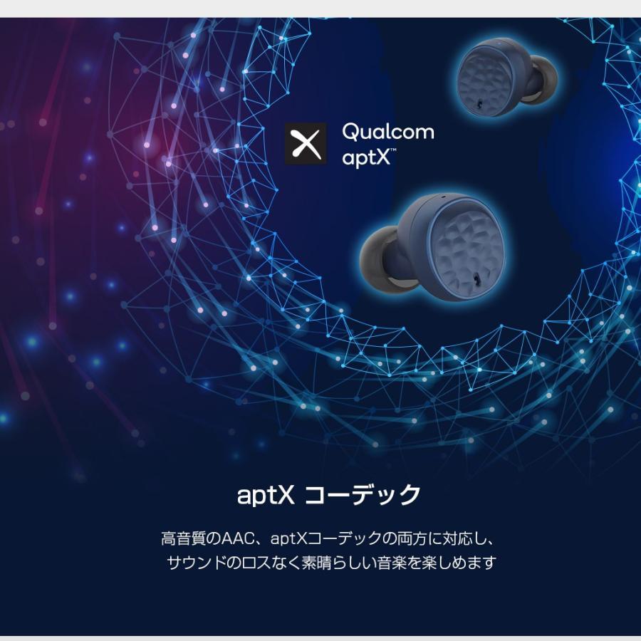 Qualcommチップ搭載 完全ワイヤレスイヤホン Tempo T5 Plus(パッドメイト テンポティファイヴ プラス)高音質コーデックaptX IPX6 防水 テレワーク 在宅勤務|mycaseshop|05