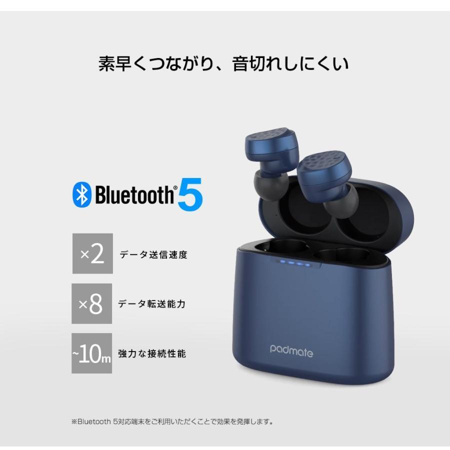 Qualcommチップ搭載 完全ワイヤレスイヤホン Tempo T5 Plus(パッドメイト テンポティファイヴ プラス)高音質コーデックaptX IPX6 防水 テレワーク 在宅勤務|mycaseshop|06