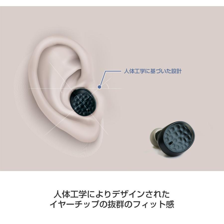 Qualcommチップ搭載 完全ワイヤレスイヤホン Tempo T5 Plus(パッドメイト テンポティファイヴ プラス)高音質コーデックaptX IPX6 防水 テレワーク 在宅勤務|mycaseshop|10