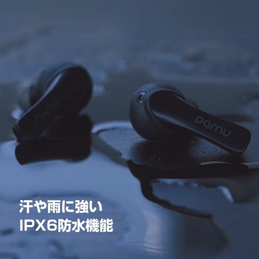 Padmate 完全ワイヤレスイヤホン Pamu Slide (パムスライド) Qualcomm社のQCC3020搭載 10時間再生 IPX6防水 スポーツに最適 Bluetooth 5.0 AAC aptX|mycaseshop|15