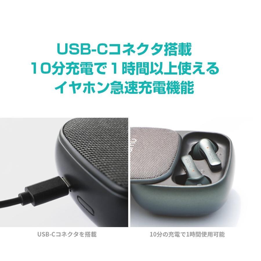 Padmate 完全ワイヤレスイヤホン Pamu Slide (パムスライド) Qualcomm社のQCC3020搭載 10時間再生 IPX6防水 スポーツに最適 Bluetooth 5.0 AAC aptX|mycaseshop|17
