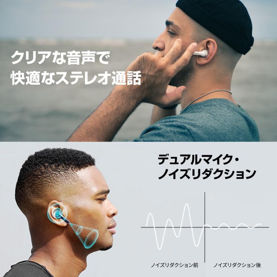 Padmate 完全ワイヤレスイヤホン Pamu Slide (パムスライド) Qualcomm社のQCC3020搭載 10時間再生 IPX6防水 スポーツに最適 Bluetooth 5.0 AAC aptX|mycaseshop|18