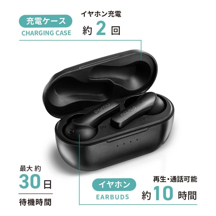 Padmate 完全 ワイヤレスイヤホン Pamu Mini (パムミニ) Qualcomm 10時間再生 IPX6防水 耳から落ちない設計 スポーツに最適 Bluetooth 5.0 AAC aptX|mycaseshop|14