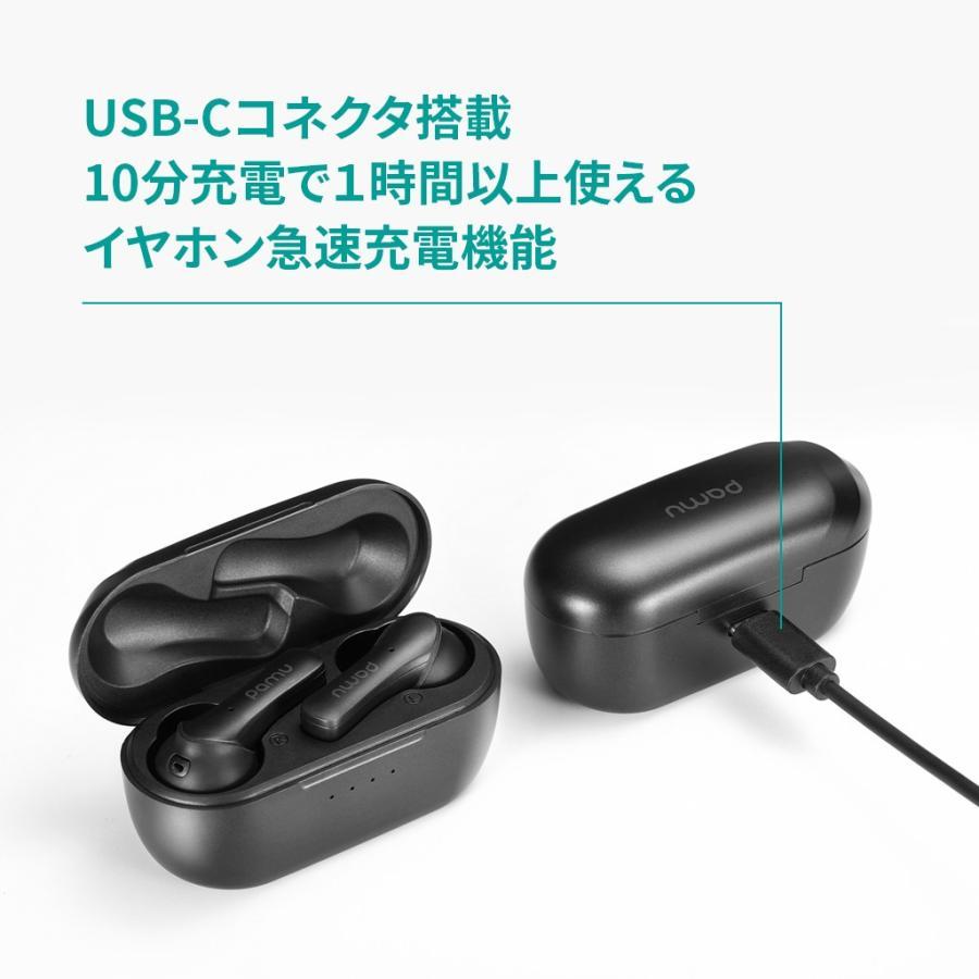 Padmate 完全 ワイヤレスイヤホン Pamu Mini (パムミニ) Qualcomm 10時間再生 IPX6防水 耳から落ちない設計 スポーツに最適 Bluetooth 5.0 AAC aptX|mycaseshop|15