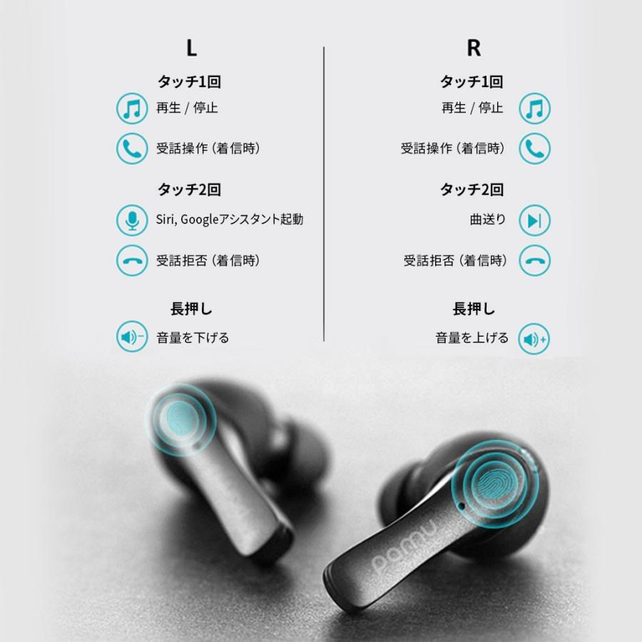 Padmate 完全 ワイヤレスイヤホン Pamu Mini (パムミニ) Qualcomm 10時間再生 IPX6防水 耳から落ちない設計 スポーツに最適 Bluetooth 5.0 AAC aptX|mycaseshop|18