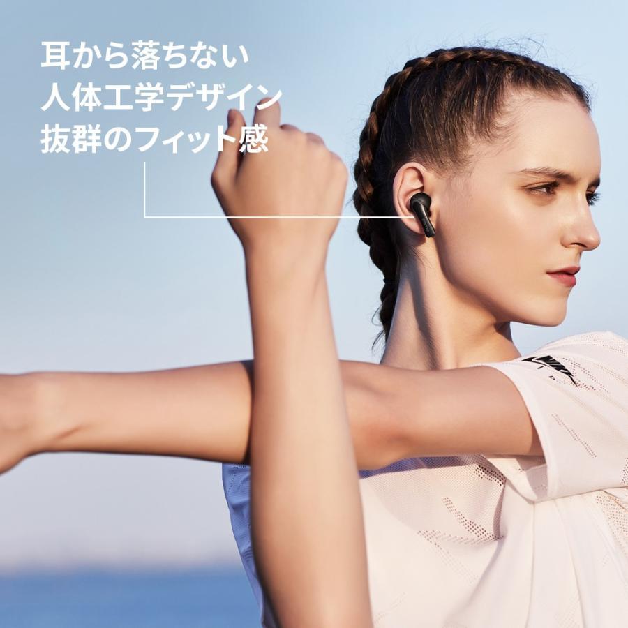 Padmate 完全 ワイヤレスイヤホン Pamu Mini (パムミニ) Qualcomm 10時間再生 IPX6防水 耳から落ちない設計 スポーツに最適 Bluetooth 5.0 AAC aptX|mycaseshop|10