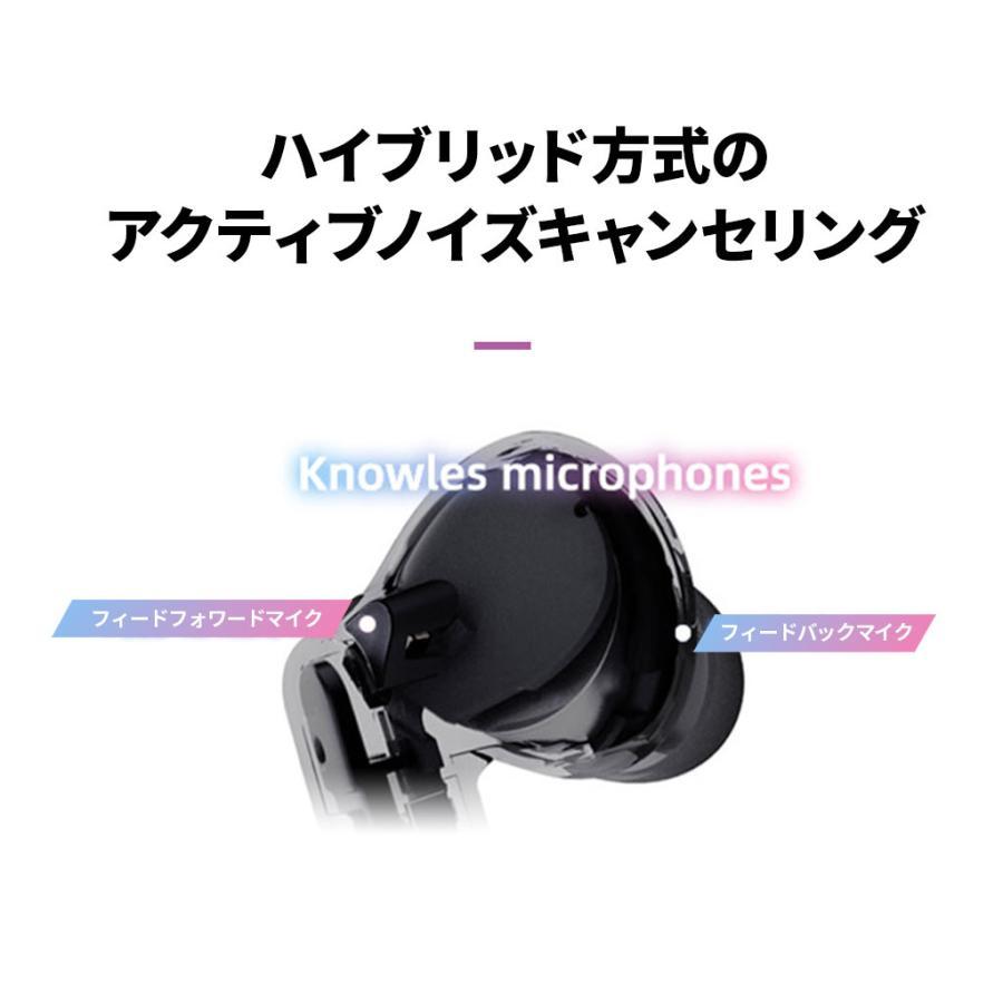 Padmate ノイズキャンセリング 完全ワイヤレスイヤホン PaMu Quiet [ Bluetooth 5.0 IPX4防水 cVc8.0 aptX AAC 対応 ] PM20297 mycaseshop 08