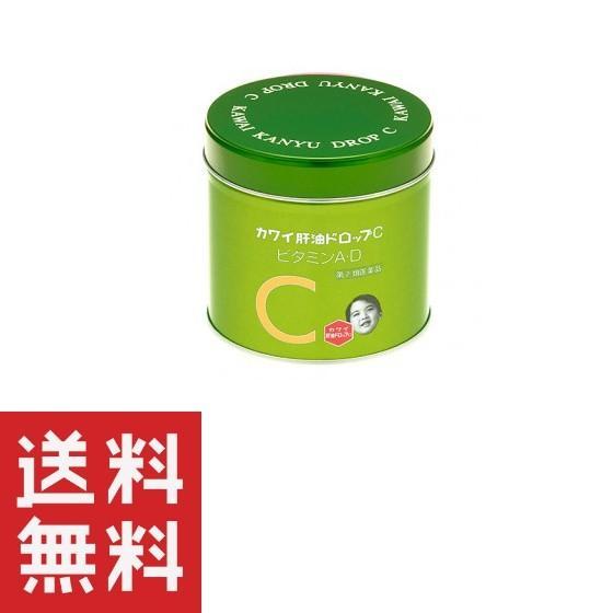 肝油 ドロップ c カワイ