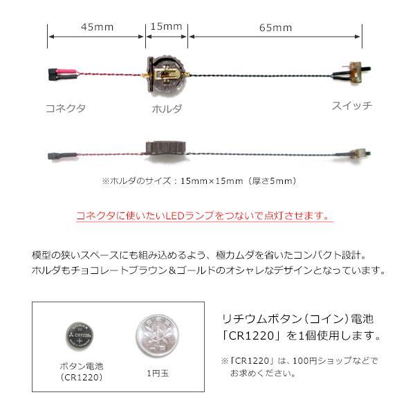 ボタン電池ケース 【CR1220用 スイッチ付】|mycraft|02