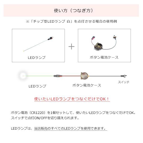 ボタン電池ケース 【CR1220用 スイッチ付】|mycraft|03