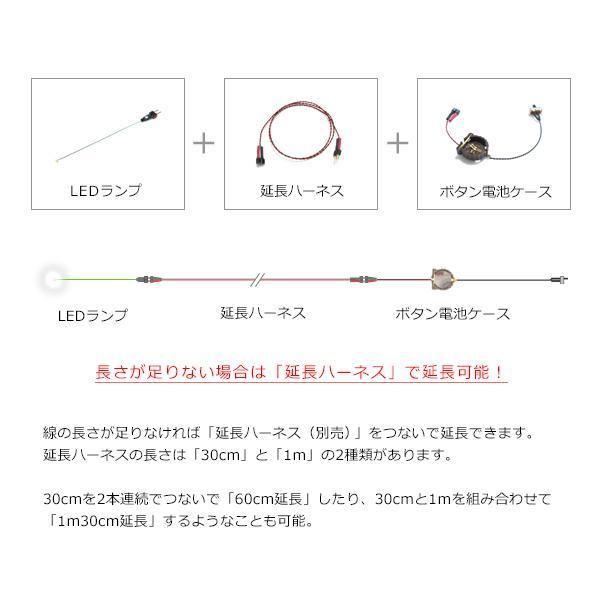ボタン電池ケース 【CR1220用 スイッチ付】|mycraft|07