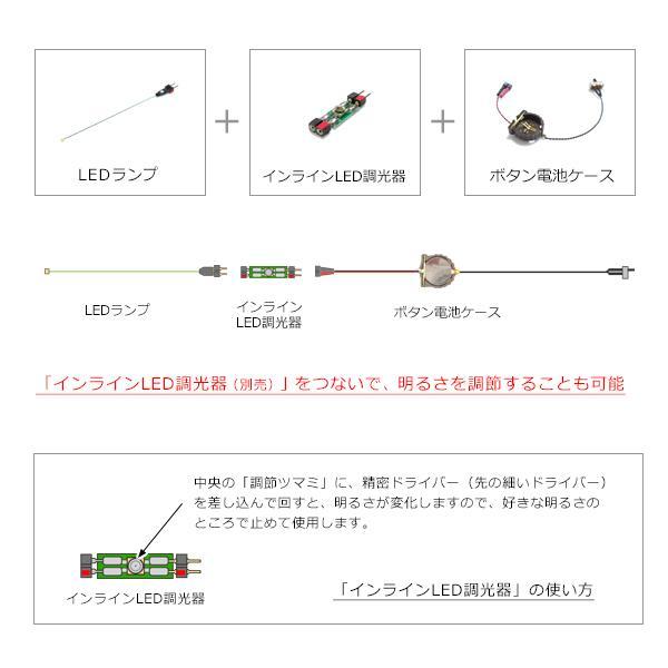 ボタン電池ケース 【CR1220用 スイッチ付】|mycraft|08