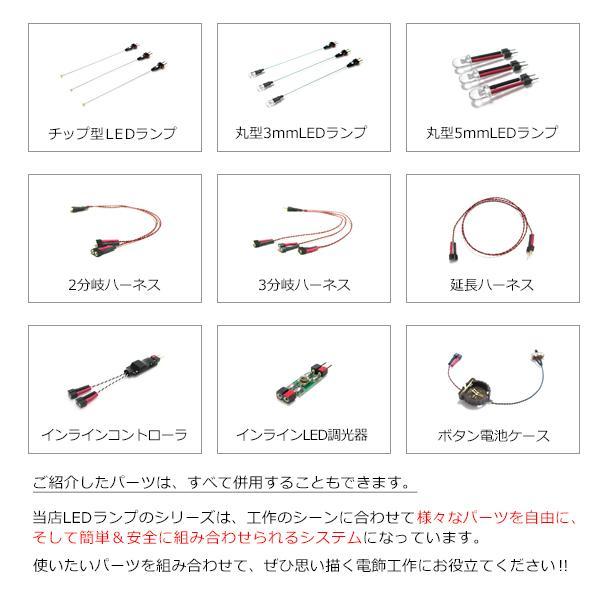 ボタン電池ケース 【CR1220用 スイッチ付】|mycraft|09