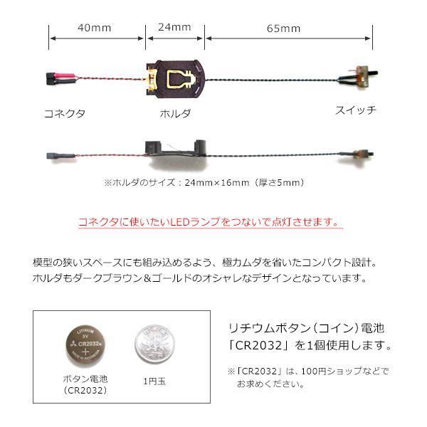 ボタン電池ケース 【CR2032用 スイッチ付】|mycraft|02