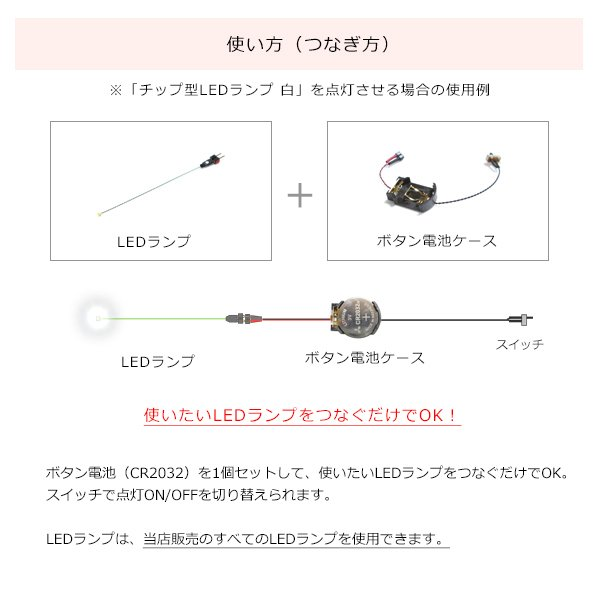 ボタン電池ケース 【CR2032用 スイッチ付】|mycraft|03