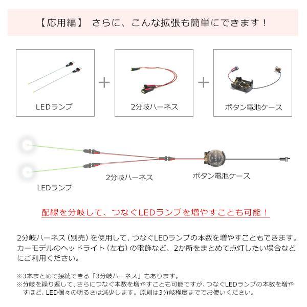 ボタン電池ケース 【CR2032用 スイッチ付】|mycraft|05