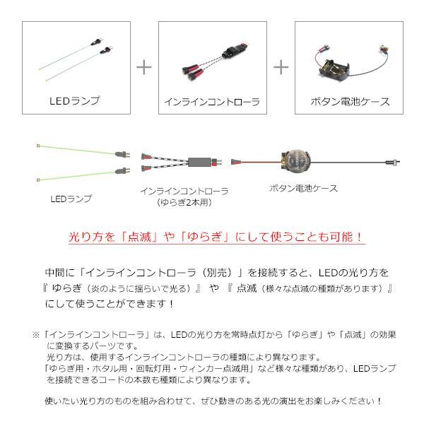 ボタン電池ケース 【CR2032用 スイッチ付】|mycraft|06