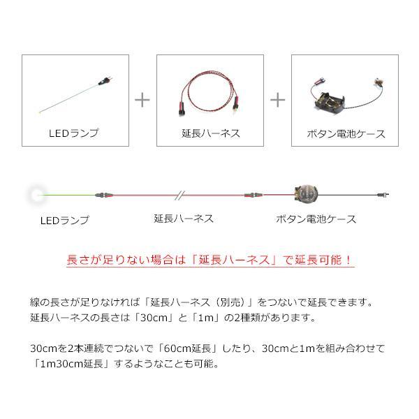 ボタン電池ケース 【CR2032用 スイッチ付】|mycraft|07
