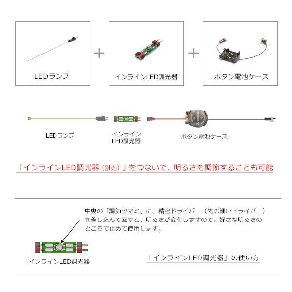 ボタン電池ケース 【CR2032用 スイッチ付】|mycraft|08