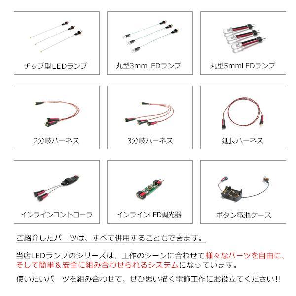 ボタン電池ケース 【CR2032用 スイッチ付】|mycraft|09