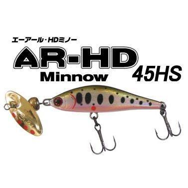 スミス AR−HDミノー エーアール エイチディー ミノー HS タングステン AR-HDミノー HS 45mm  5.7g mykiss 02