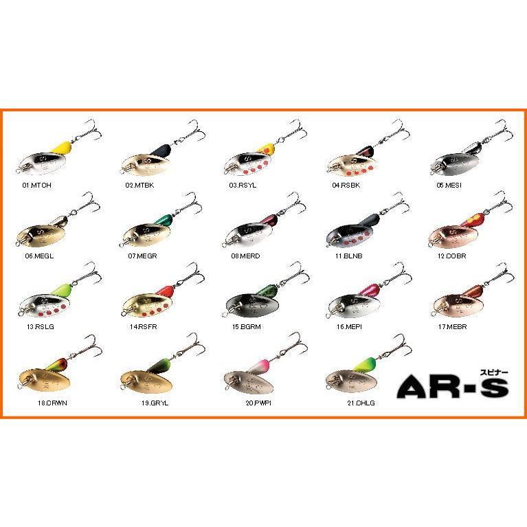 スミス エーアールスピナートラウトモデル 3.5g AR−S 3.5g  AR-S  エーアール スピナー トラウト モデル|mykiss