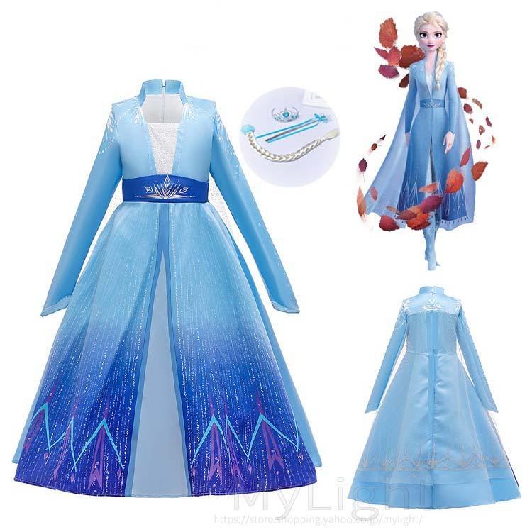 アナと雪の女王2 エルサ風ドレス アナ雪2 アナ エルサ 子供 キッズ コスプレ 衣装 仮装 4点セット コスチューム ドレス ワンピース|mylight