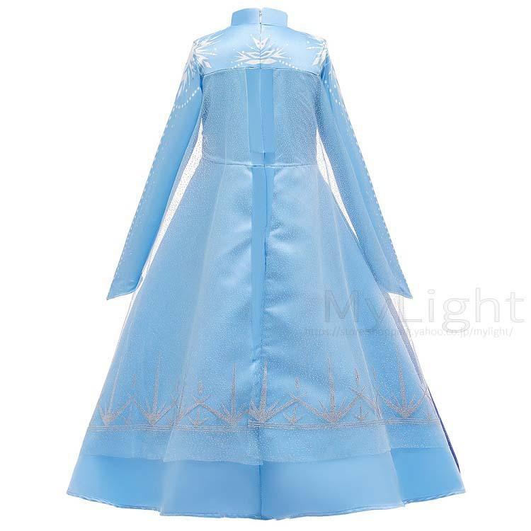 アナと雪の女王2 エルサ風ドレス アナ雪2 アナ エルサ 子供 キッズ コスプレ 衣装 仮装 4点セット コスチューム ドレス ワンピース|mylight|04