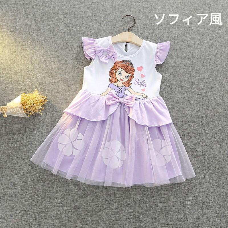 2ad4a5ba292e8 なりきりワンピース アナ風 白雪姫風 ソフィア風 ペッパピッグ風 衣装 ...