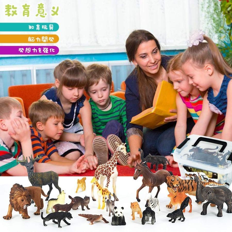 Tagitary 動物のフィギュア リアル動物20点セット 子供用おもちゃ クリスマス プレゼント 誕生日プレゼント 定番玩具 子供飛びつく myoumi 04