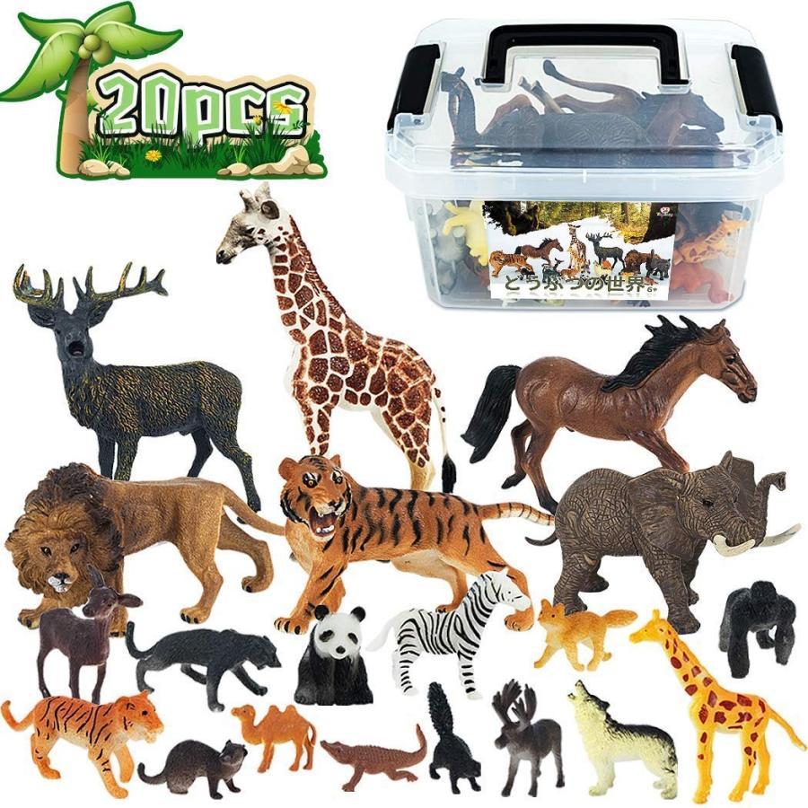Tagitary 動物のフィギュア リアル動物20点セット 子供用おもちゃ クリスマス プレゼント 誕生日プレゼント 定番玩具 子供飛びつく myoumi 09