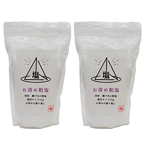 お清め粗塩 盛り塩 清め塩 1kg 2個セット スタンドパック|myoumi|05