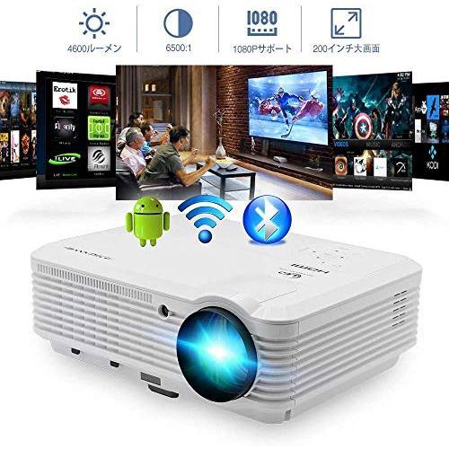 WiFiプロジェクター Bluetooth&Android搭載1080P対応/4600LM/内蔵スピーカー/ズーム機能 USB/HDMI/A