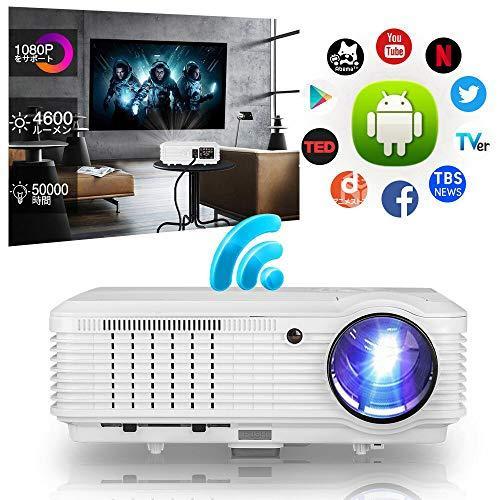 LED プロジェクター Bluetoothスピーカー接続 WiFi ズーム機能 4600ルーメン 1080p 対応 無線接続 Bluetoo