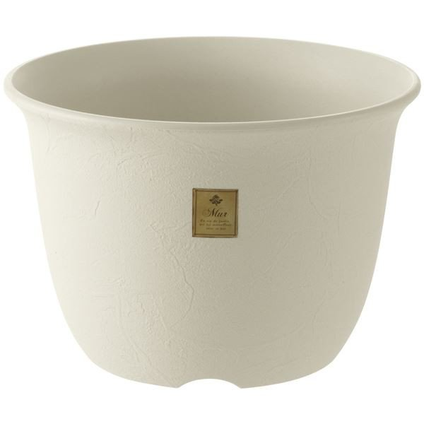 (まとめ) 植木鉢/ポット 〔7号 〔7号 〔7号 ホワイト〕 プラスチック製 ガーデニング用品 園芸 『ムール』 〔×60個セット〕 1d2